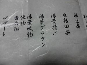 NCM_0320.JPG