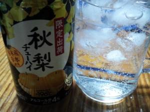 NCM_0625.JPG