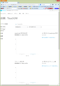 TouchJW_a