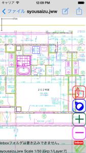 iOSシミュレータのスクリーンショット 2014.03.29 12.09.01