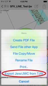iOSシミュレータのスクリーンショット 2014.06.19 18.26.52