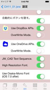 iOSシミュレータのスクリーンショット 2014.08.25 21.46.31