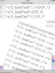 iOSシミュレータのスクリーンショット 2014.08.15 7.38.01