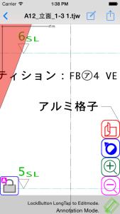 iOSシミュレータのスクリーンショット 2014.08.24 13.38.37