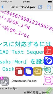 iOSシミュレータのスクリーンショット 2014.09.22 20.16.56