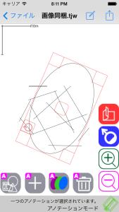iOSシミュレータのスクリーンショット 2014.09.22 20.11.57