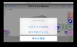 スクリーンショット 2014-09-14 10.36.10