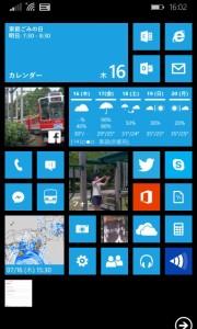 wp_ss_20150716_0002.jpg