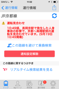 20150919_110411.png